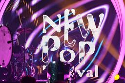 SWR3 New Pop Festival 2014 , Quelle: SWR/Sandra Theiner